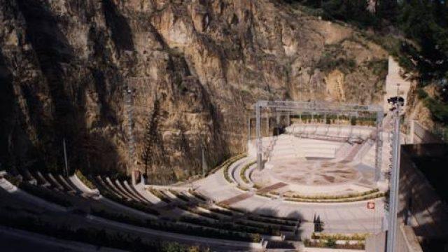 "Anfiteatro ""On. Nino Croce"""
